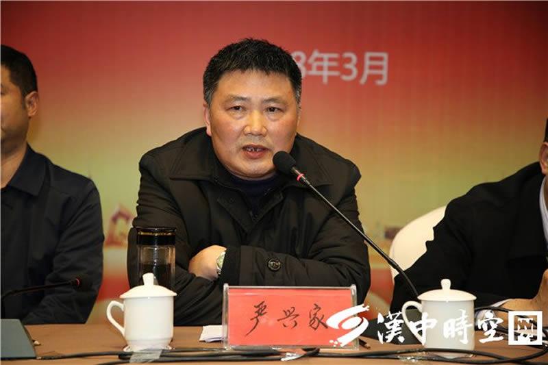 汉中市住房和城市管理局总工程师严兴家讲话1.jpg